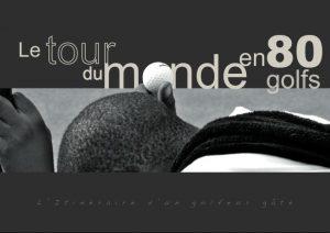 """Plus de 200 livres """"Les Itinéraires d'un marchand de souvenirs"""" vendus en 1 semaine !"""